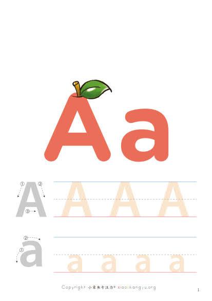 26个英文字母大小写练习