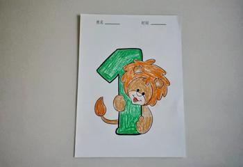 儿童数字认知、涂色画