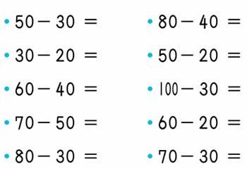双位数加减法混合运算